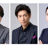 """ディーン・フジオカ、""""同じ年""""妻夫木聡と初共演でヒール役「回を追うごとにどろどろ」"""