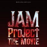 JAM Project 究極のドキュメンタリー映画が2021年公開、SP映像解禁