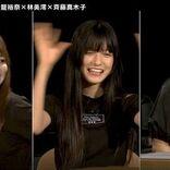 「SKE48 12th Anniversary Fes」カウントダウン日替わり配信スタート
