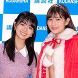 『ミスマガジン2020』新井遥がグランプリ、前任 豊田ルナも絶賛の美女