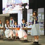 """日向坂46、""""朗読劇×ファッションショー×LIVE"""" スペシャルイベントで5万人魅了"""