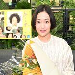 第2回Asia Contents Awards 『凪のお暇』主演の黒木華が主演女優賞受賞