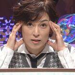 史上8人目!鈴木保奈美、全問正解で300万円獲得「ヤマが当たりました」