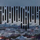 竹内涼真主演 新ドラマ『きみセカ』の不穏なティザービジュアル、読める部分をつなげると…