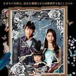 土屋太鳳×田中圭、全女子が「結婚してくれ!!!!」と言いたくなる初デート映像