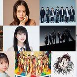 『CDTVライブ!ライブ!』クリスマス4時間SP 豪華ラインアップ第3弾発表