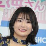 平嶋夏海「20代のうちは結婚とか考えず」仕事に邁進を宣言