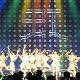 虹のコンキスタドール ワンマンライブで大発表、 新メンバーオーディション開催決定