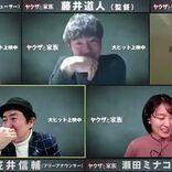 綾野剛が19歳から39歳まで演じる『ヤクザと家族』制作秘話に驚愕「エグいんですよ」