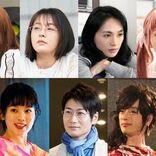中村倫也主演『珈琲いかがでしょう』第3話までのゲスト解禁、滝藤賢一「癖になりそう」