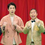 AKB48メンバー16人が大食い女王と対決、MC陣から「泥臭いAKB」「すごかった」