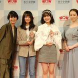 二階堂ふみ サプライズ登壇『美少女図鑑AWARD 2021』GPは大分県在住 白石花恋
