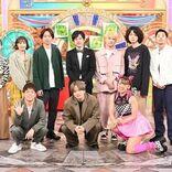 『ニノさんSP』二宮和也&櫻井翔が軽快なコンビネーション、豪華俳優陣の意外な素顔も