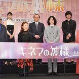菅田将暉、映画館に行くと「緊張する」 今となっては職場のような感覚