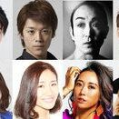 ミステリーミュージカル『ジャック・ザ・リッパー』今秋 待望の日本版初上演