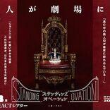 SixTONESジェシー 秋元康と「私立バカレア高校」以来の共作、単独初主演舞台上演決定