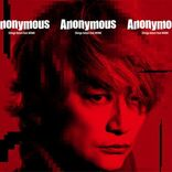 香取慎吾『Anonymous (feat.WONK)』完全版ともいえる新MVを一部公開