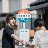 『ドラゴン桜』圧巻の演技が話題 細田佳央太、上白石萌歌も絶賛「一番助けられた存在」
