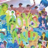 BOYS AND MEN 平松賢人責任編集、10周年ブック未掲載写真満載のデジタル版10冊同時発売