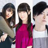 下野紘、内田雄馬ら豪華声優5人が『ZIP!』で日替わりナレーション