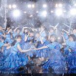 「これからもお互い高みを目指して」櫻坂46+日向坂46合同野外ライブ大団円