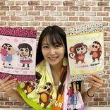 """NMB48白間美瑠 20年越しの""""しんちゃん愛""""ついに届く、少し長めのアツいコメント到着"""