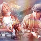 菅田将暉「あんな野田さん、見たことがない」RADWIMPS野田洋次郎が役者として一皮むけた理由