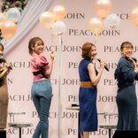 田中みな実、プロデュースしたガードル着用し美尻アピール「私は今日、直穿きです」