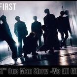 話題沸騰 7人組ダンス&ボーカルユニット BE:FIRST、初ワンマンライブの配信が決定