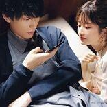 『恋です!』ヤンキー役で話題、杉野遥亮が「少女漫画みたいな恋」を再現