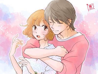 抱きしめたい