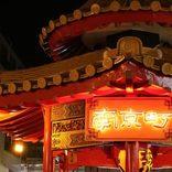 女子旅で行きたい【神戸】おすすめ観光スポット22選!