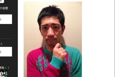 柴田 似てる ファンキー加藤