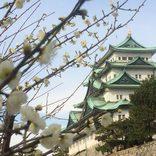 【東海】2019年春のおすすめデートスポット22選!