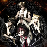 「SHOW BY ROCK!!@ニコニャマ」にLM『SHOW BY ROCK!!』から米原幸佑らシンガンクリムゾンズが登場!新MV初公開
