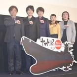 小野大輔、「最後まで一緒に旅をしましょう!」 『宇宙戦艦ヤマト2202』発進