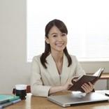 中小企業が理想的な職場環境を作るにはどうすれば良いか?