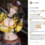 【世界美女探訪】台湾の人気コスプレイヤーがマジのマジで可愛い! 童顔の素顔が女神すぎる!!