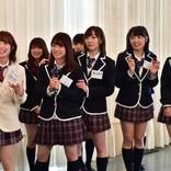 SKE48「女子力選抜」がガチすっぴん10連発大公開