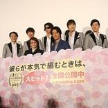 生田斗真、桐谷健太登壇の映画『彼らが本気で編むときは』舞台挨拶でゴスペラーズがシンディ・ローパーの名曲を生披露