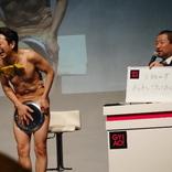 ニュースで大喜利新番組 8億円値引きの真相は「国が閉店間際」!?