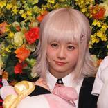 フェアリーズ・伊藤萌々香が『スーパーダンガンロンパ2』で初舞台「私らしい七海千秋を全力で」