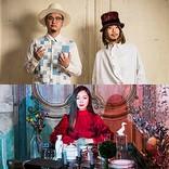 SOFFet/傳田真央、5月にビルボードライブ大阪で公演が決定