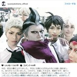 横浜流星「ご期待下さい!」 再演『スーパーダンガンロンパ2』が開幕