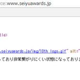 神谷浩史が殿堂入りした「最多得票賞」が消えた?! 第十一回声優アワードの結果が炎上へ
