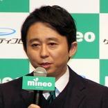 有吉弘行が、櫻井翔の『後輩へのおごり方』にチクリ