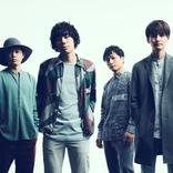 Brian the Sun、NHK Eテレ人気アニメ『ねこねこ日本史』EDとして新曲を書き下ろし