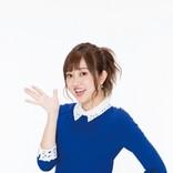 小池栄子、石川恋の後継者!?菊地亜美が平塚競輪場のイメージキャラクターに決定