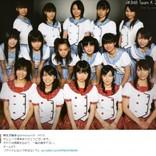 """秋元才加 AKB48初代""""チームK""""デビュー11周年に『アイドルなんて呼ばないで』"""