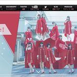【発売間近】NGT48待望のデビュー曲「青春時計」が坂道っぽいと話題に